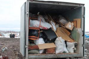 Вывоз мусора во Владивостоке